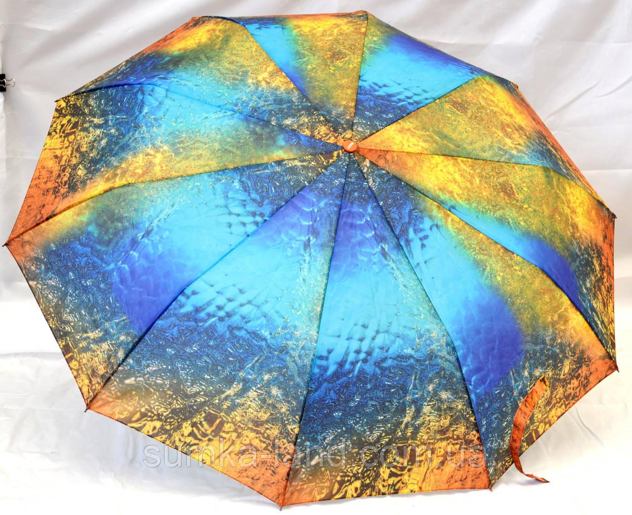 Зонты женские (5 цветов)