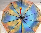 Зонты женские (5 цветов), фото 2