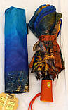 Зонты женские (5 цветов), фото 3