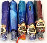 Зонты женские (5 цветов), фото 4
