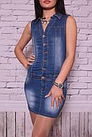 Женский джинсовый сарафан (код 136)
