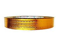 Лента флористическая золотая (2 см х 50 м)