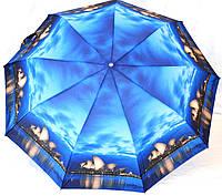 Зонты женские АВТОМАТ (12 цветов), фото 1