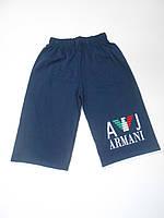 Шорты Armani для мальчика от 4 до 12лет