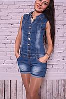 Женский джинсовый комбинезон шортами (код 137)