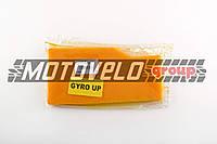 Элемент воздушного фильтра Honda GYRO UP (поролон с пропиткой) (желтый) AS