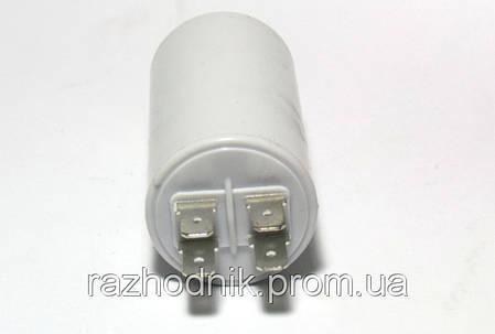 Конденсатор 12 мкф 450V, фото 2