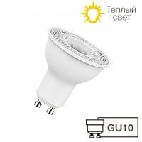 LED лампа OSRAM LS PAR16 50 36 4,8W/830 GU10