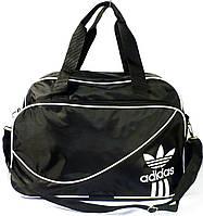 Сумка большая Adidas (черная с белым логотипом)