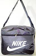 Планшет Nike (сер\бел)
