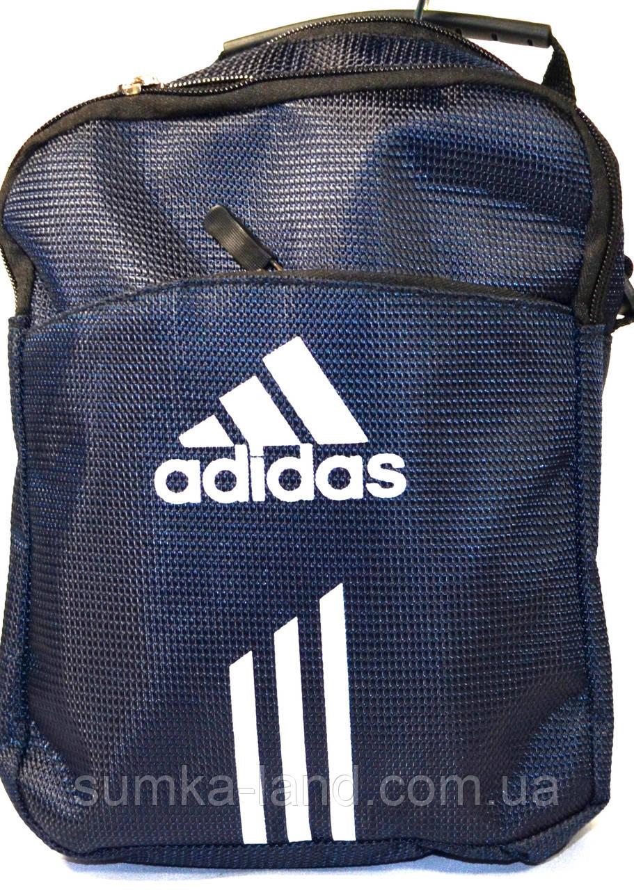 Барсетка бол. Adidas (син\темн)