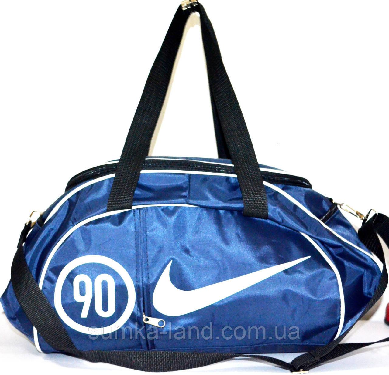 Сумка Nike (синий)