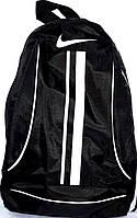 Спортивные рюкзаки Наик МАЛ (ЧЕРНЫЙ - с - БЕЛЫМ)