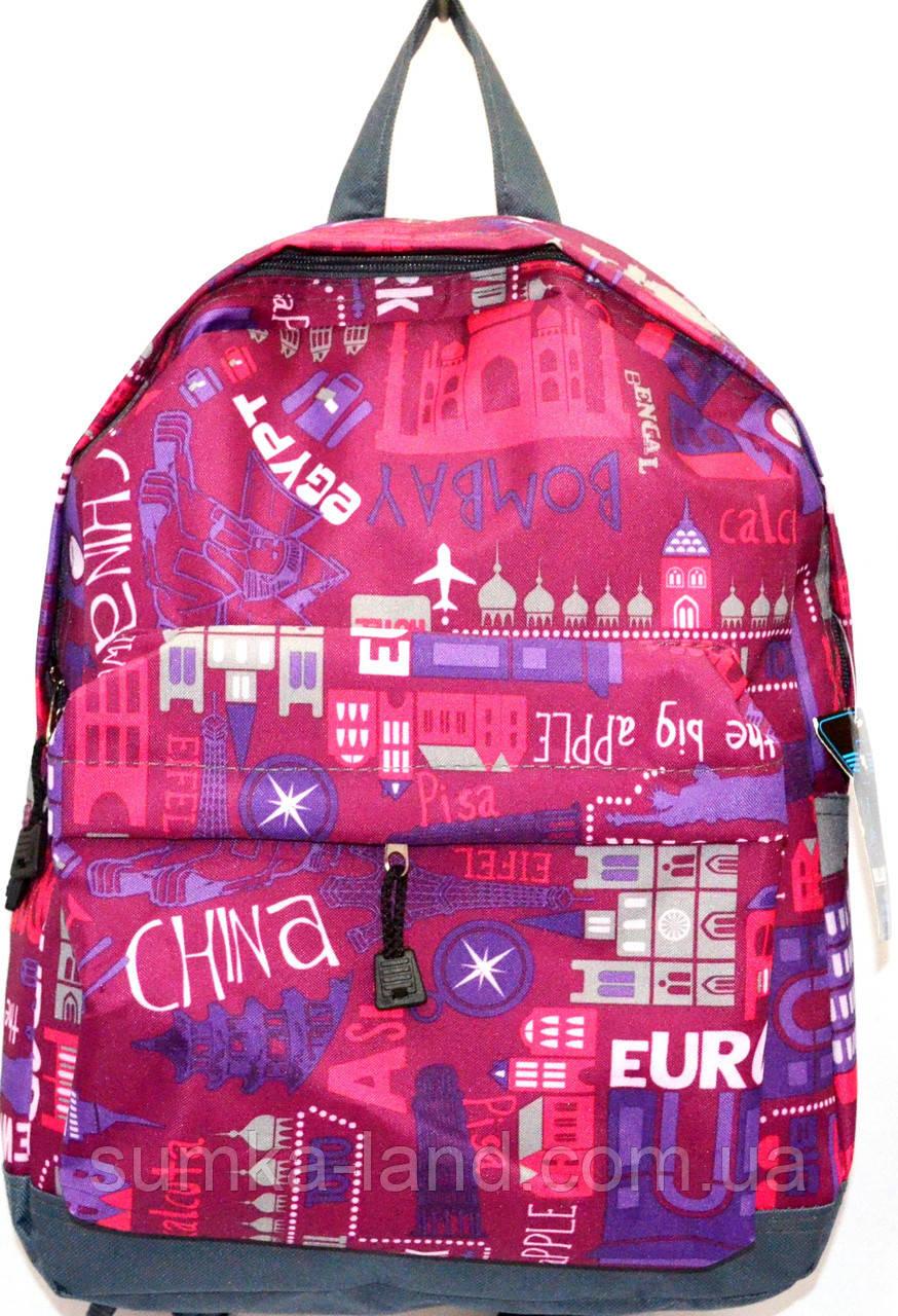 Портфели, рюкзаки и ранцы для школы WALLABY (ПРИНТ)