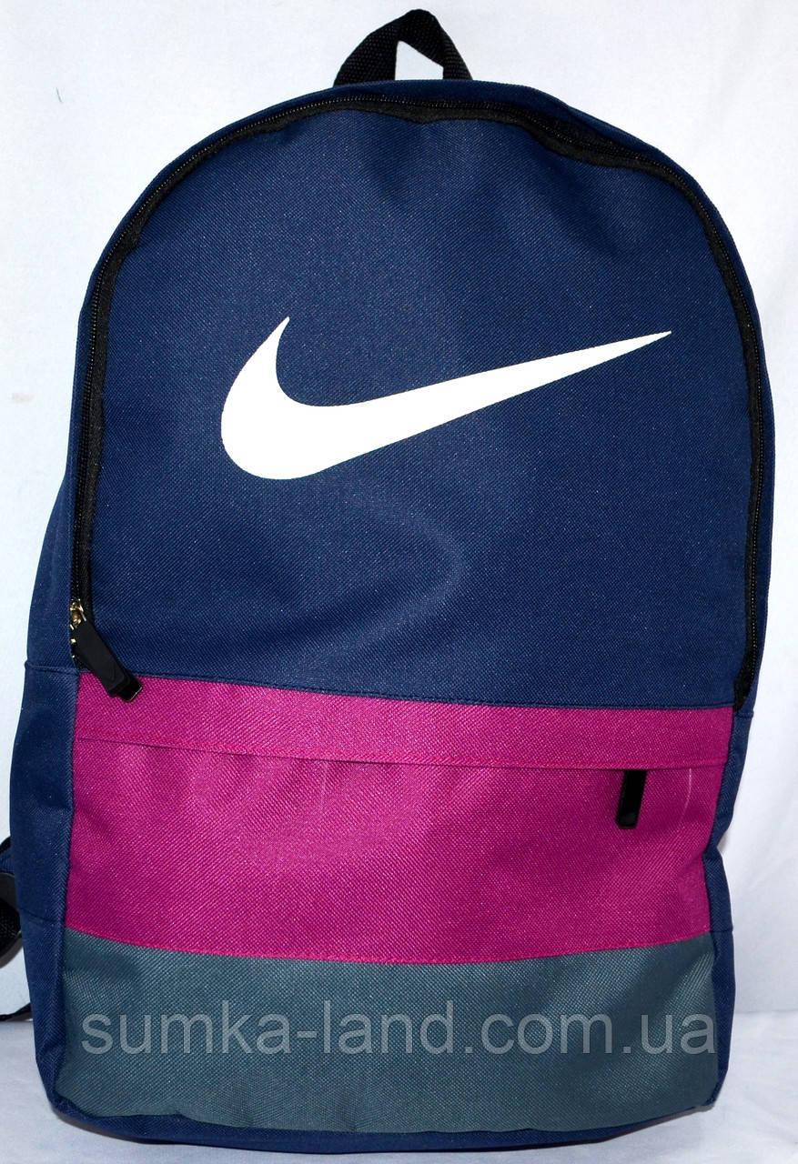 Спортивные и городские рюкзаки NIKE (3 цвета)