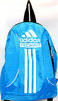 Рюкзаки городские и спортивные Adidas (ГОЛУБОЙ)