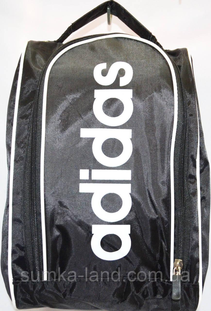 Барсетки и сумки для обуви Adidas (ЧЕРНЫЙ)
