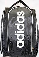 Барсетки и сумки для обуви Adidas (ЧЕРНЫЙ), фото 1