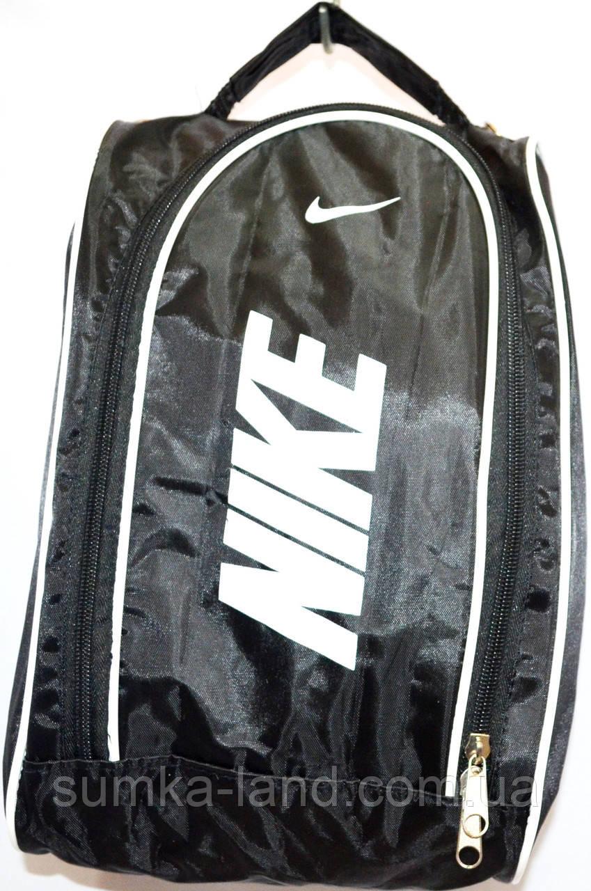 Барсетки и сумки для обуви NIKE (ЧЕРНЫЙ)