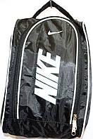 Барсетки и сумки для обуви NIKE (ЧЕРНЫЙ), фото 1