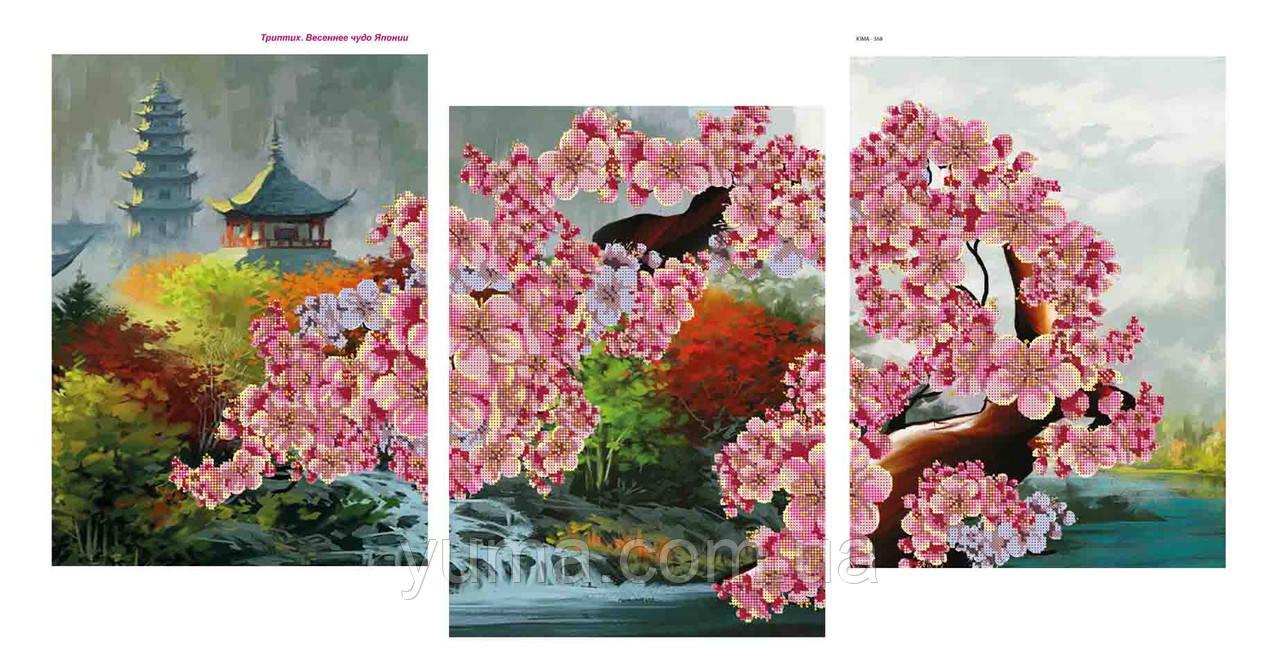 """Триптих """"Весеннее чудо Японии"""" схемы для вышивки бисером на атласе состоящие из трёх частей"""