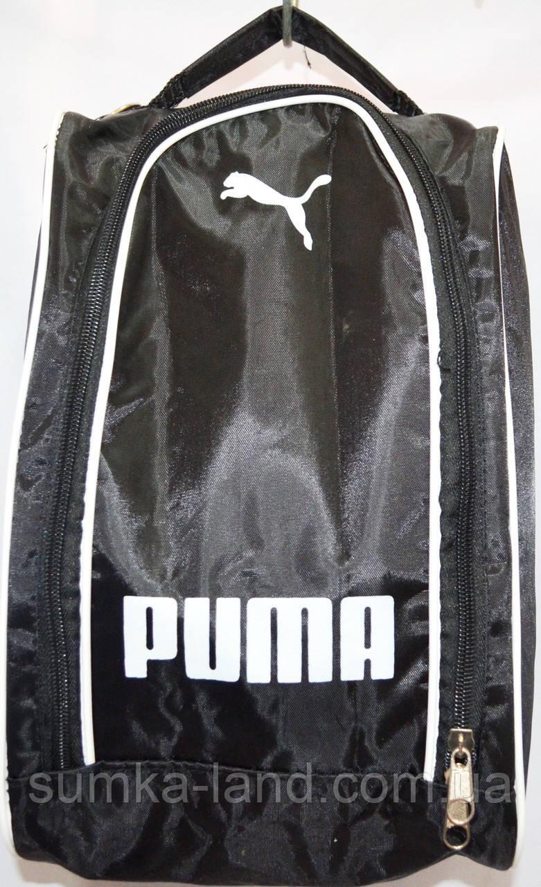 Барсетки и сумки для обуви PUMA (ЧЕРНЫЙ)