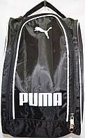 Барсетки и сумки для обуви PUMA (ЧЕРНЫЙ), фото 1