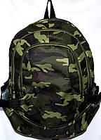 Спортивные и городские рюкзаки на спонже (КАМУФЛЯЖ)