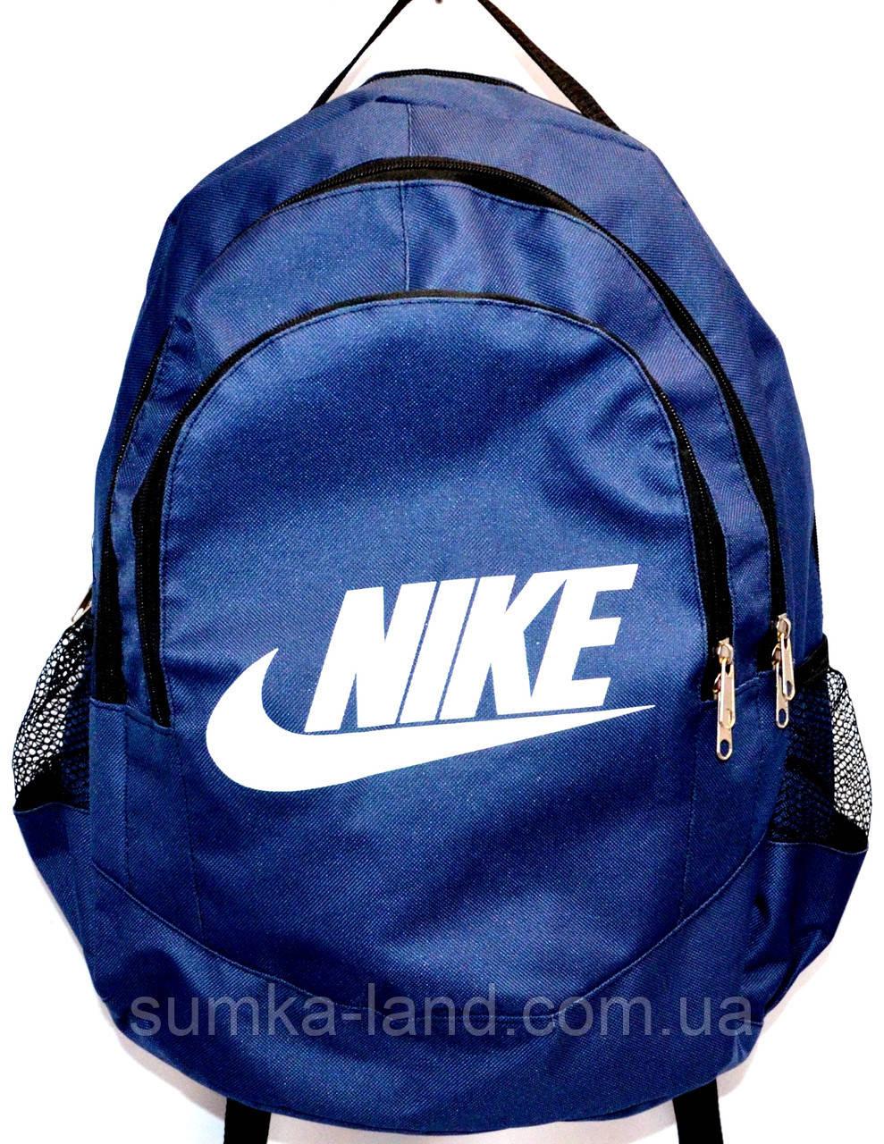 9c4ce9bee88d Спортивные и городские рюкзаки (ТЕМНО - СИНИЙ): продажа, цена в ...