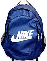 Спортивные и городские рюкзаки (ТЕМНО - СИНИЙ)