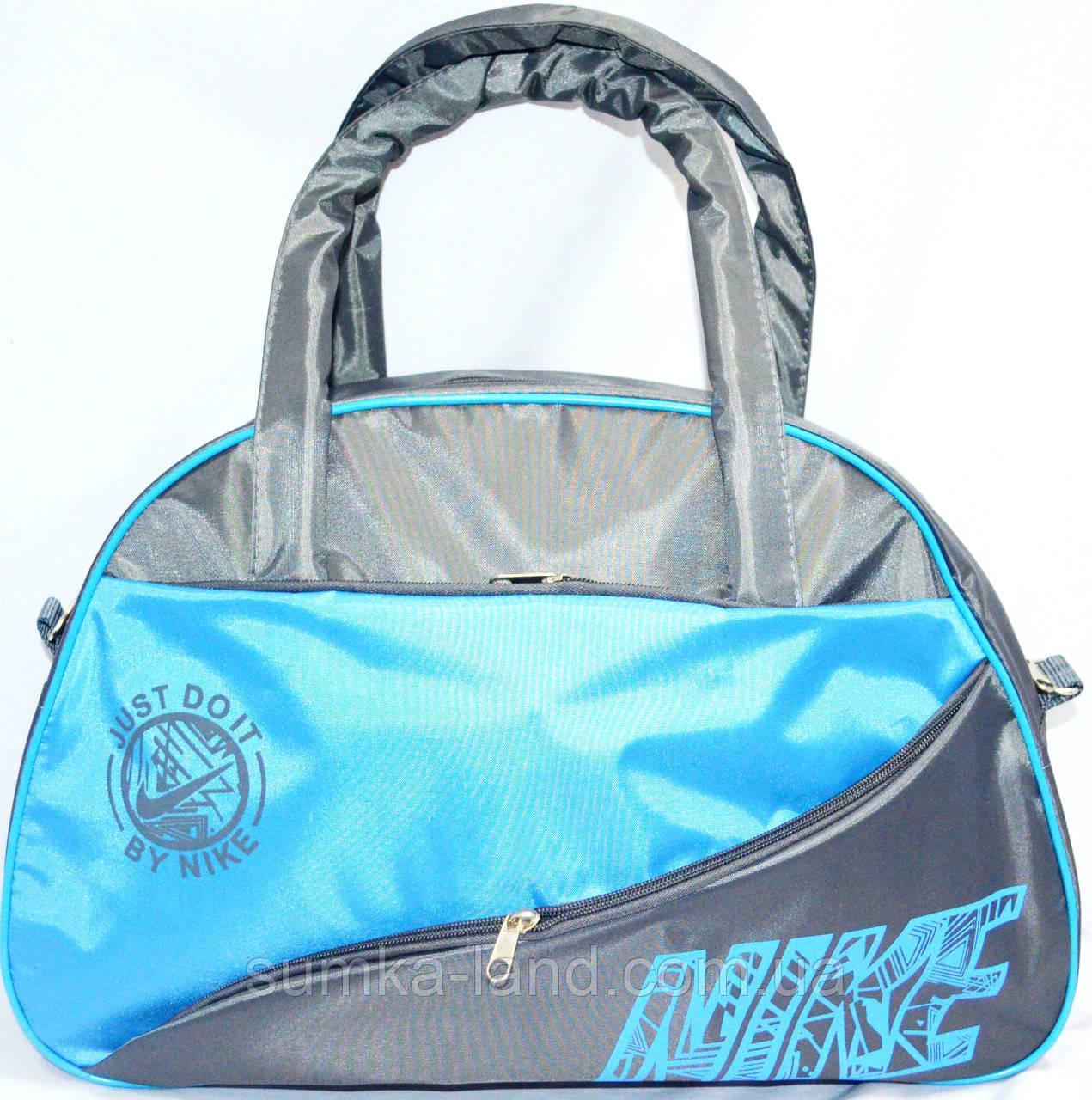 Спортивные сумки универсальные NIKE (СЕРЫЙ - с - ГОЛУБЫМ)