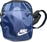 Барсетки мужские на плечо Nike маленькие 16х12 (СИНИЙ - с - БЕЛЫМ)