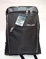 Wallaby рюкзаки оптом дорожные сумки джани конти