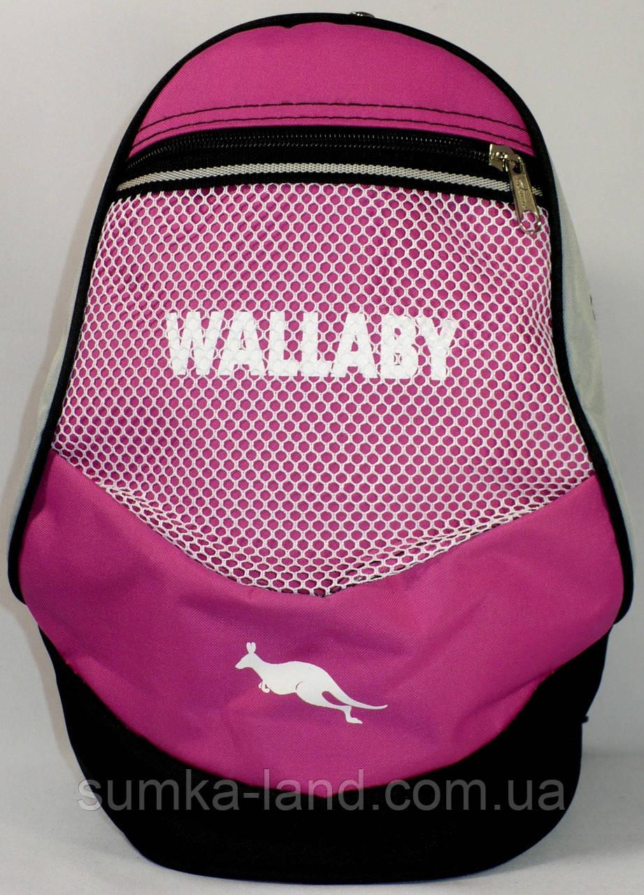 Рюкзак Wallaby (розовый)