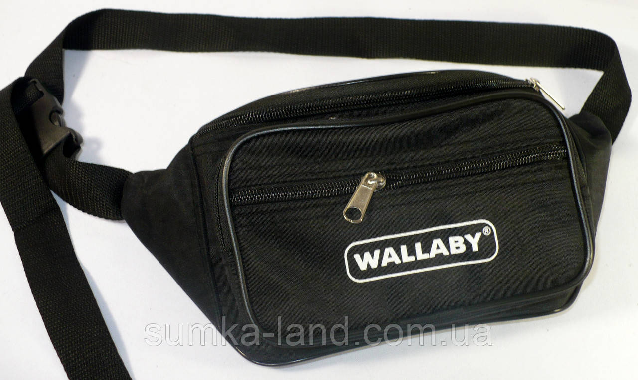 Мужская черная барсетка на пояс  Wallaby