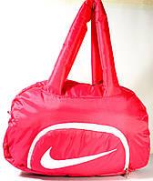 Дутые стеганные сумки под пуховик NIKE (РОЗОВЫЙ)