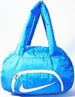 Дутые стеганные сумки под пуховик NIKE (ГОЛУБОЙ)