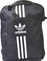 Мужская барсетка Adidas большая через плечо