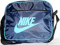 Планшет Nike (син + голуб)
