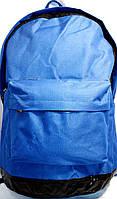 Рюкзак спортивный из текстиля с кожаным дном на 2 отделения (СИНИЙ)