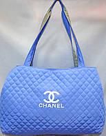 Сумки женские стеганные Chanel (ГОЛУБОЙ)