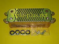 Теплообменник вторичный (19 пластин) 0020038572 Vaillant atmoTEC Pro / Plus, turboTEC Pro / Plus