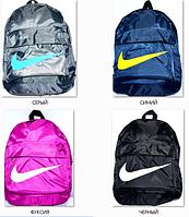 Спортивные рюкзаки (4 цвета в ассортименте)
