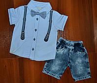 Детский нарядный костюм (5 лет)