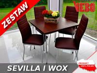 Набор для кухни 4 стула и стол  SEVILLA