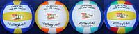 Мяч волейбольный  BT-VB-0029