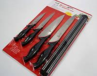 Набор ножей Swiss Zurich SZ-13101 + магнитный держатель