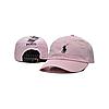 Розовая кепка бейсболка Polo Ralph Lauren (кож. ремешок)