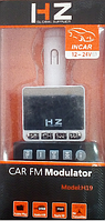 Трансмиттер автомобильный МP4 HZ 19