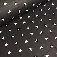Бязь 100% хлопок с белыми звёздами на чёрном фоне №549